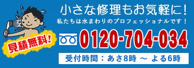 岡田設備工業TEL/usr/home/aa2466m2l7/html/okada/wp-content